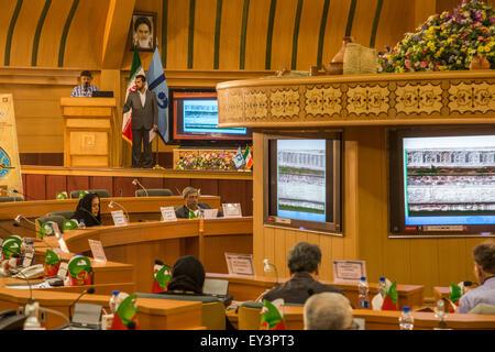 conference on The Prophet Muhammad in Art, Zahedan University, Iran - Stock Image