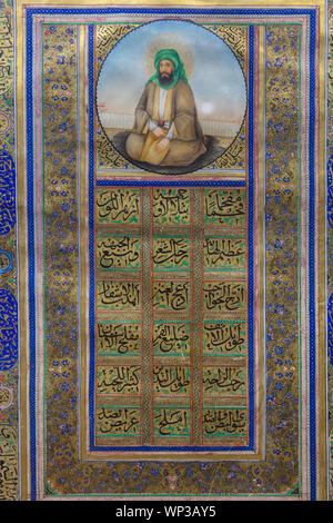 Prophet Muhammad, painting, 19th century, Calligraphy, Museum of the Islamic Era, National Museum of Iran, Tehran, Iran - Stock Image