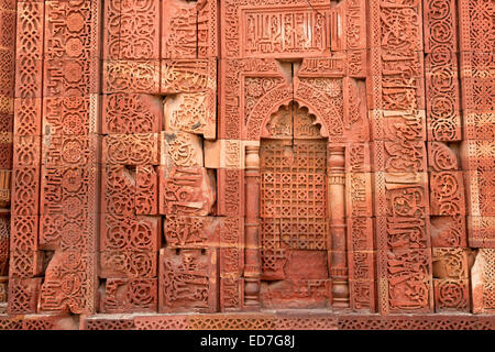 Islamic ornaments and calligraphy, Qutub Minar Complex or Qutb Complex, UNESCO World Heritage Site, Delhi, India - Stock Image