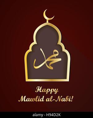 Mawlid Al Nabi, the birthday of the Prophet Muhammad greeting card. Muslim celebration poster, flyer. Vector illustration. - Stock Image