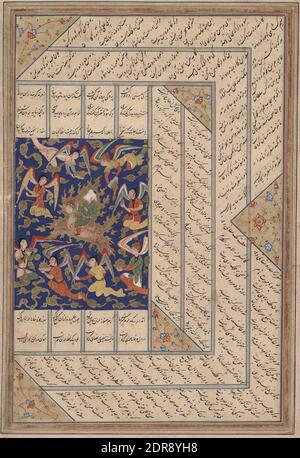 The Prophet Muhammad Ascends to theHeavens, 17thcentury, Ink, opaque watercolor, and gold on paper, sheet: 10 5/16 × 7 1/4 in. (26.2 × 18.4 cm), The three poems accompanying this painting describe the prophet Muhammad's journey to Jerusalem and Mecca, after which he ascended to heaven accompanied by angels and riding Buraq, a mythical horse with a human face. The use of a veil to cover the prophet's face is a Safavidconvention., Iranian/Persian,Islamic, Safavid dynasty(1501–1722), Works on Paper -Manuscripts - Stock Image