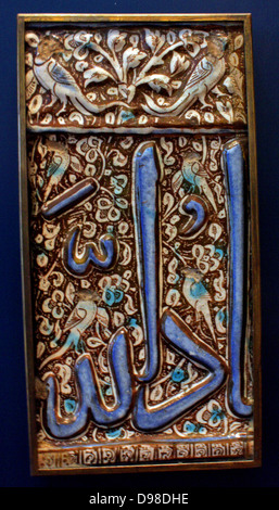 Calligraphy.  Square tile with holy names, Iran, 1400-1500.  Fritware, with decoration in coloured glazes.  It is - Stock Image