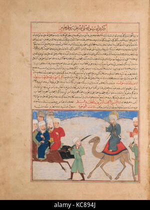 'Journey of the Prophet Muhammad', Folio from the Majma al-Tavarikh (Compendium of Histories), ca. 1425 - Stock Image