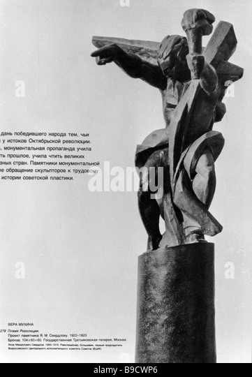 project-of-a-monument-to-ya-m-sverdlov-r